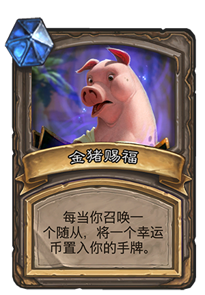 Blessing of the Pig