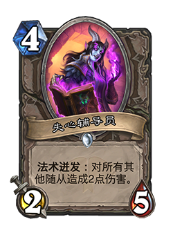 wretched tutor is a 4 cost 2 attack 5 health neutral minion that reads spellburst deal 2 damage to all other minions
